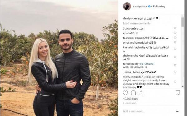 بعد ما رجع للتريند بسبب إلالحاد .. شادي سرور ينشر صورة في حضن صديقته الشقراء